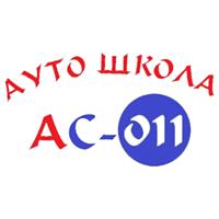Auto škola AS 011 Novi Beograd