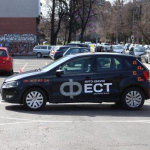 Auto škola Fest vozilo