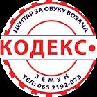 Auto škola Kodeks