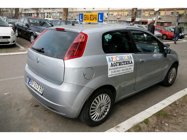 Auto škola Logistika Novi Beograd