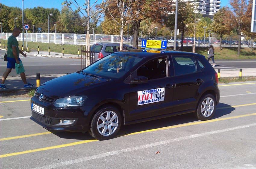Auto škola Start Plus Voždovac