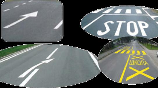 OZNAKE NA KOLOVOZU – Auto škola Stop Line