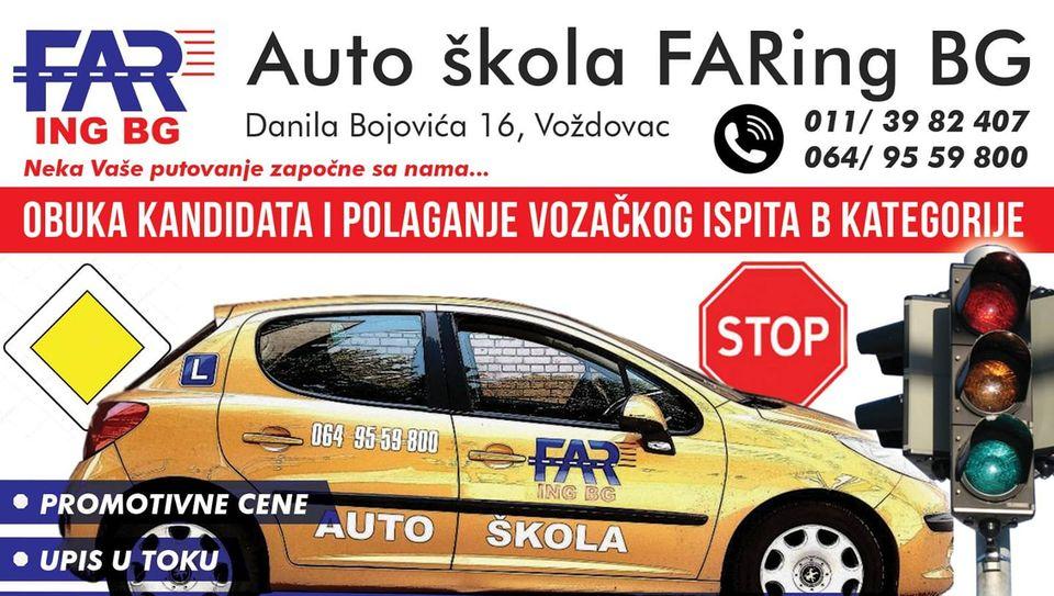Auto škola FARing BG Voždovac