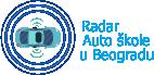 Auto Škole Beograd | Auto Škole u Beogradu